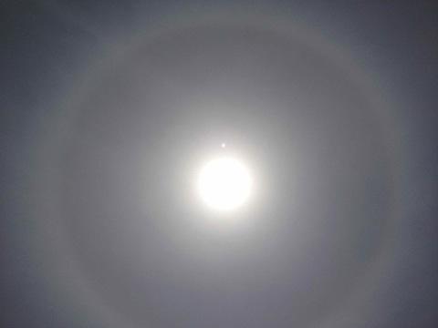 sun_ring